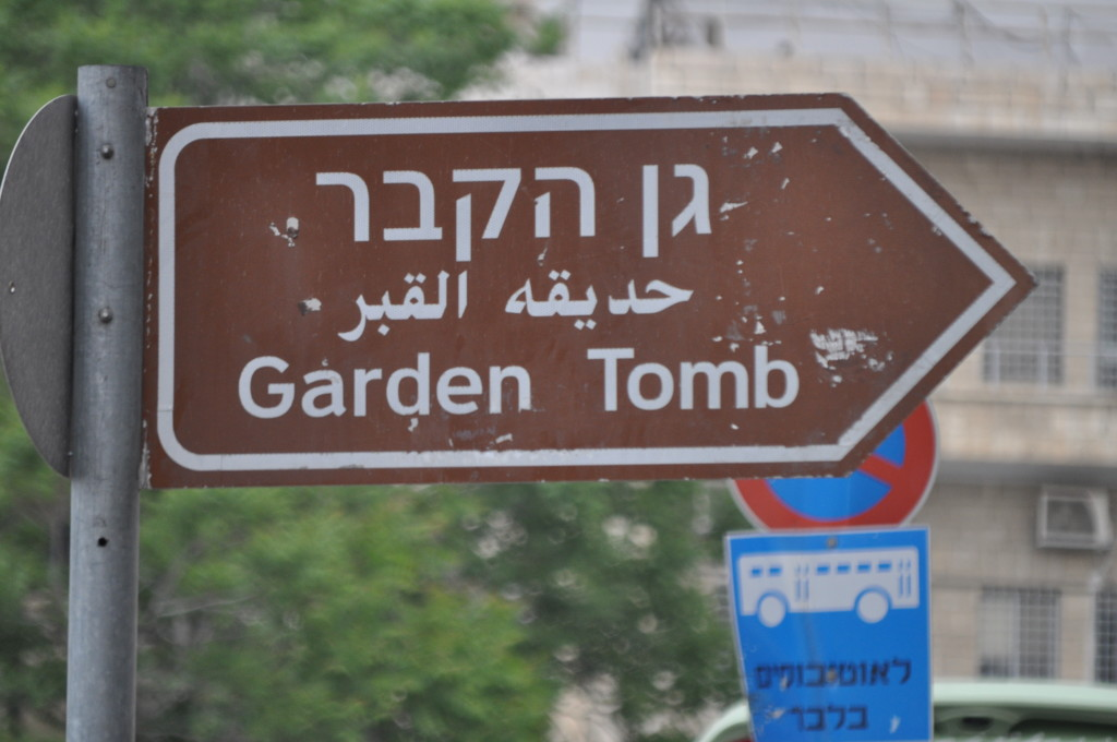 Next stop. We walked the short distance from the gates of Jerusalem to where Jesus was crucified.